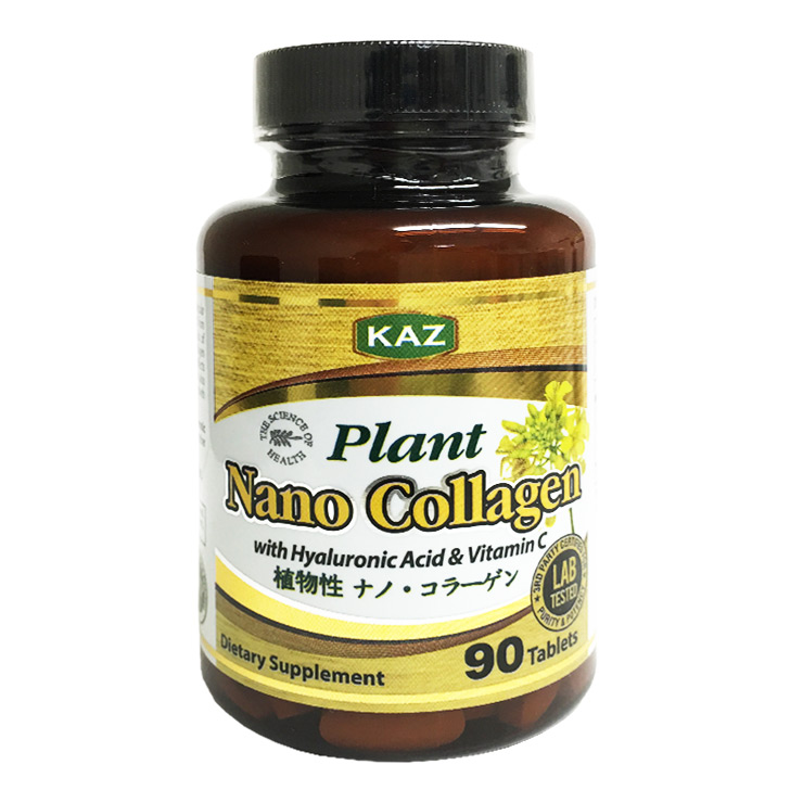 Plant Nano Collagen